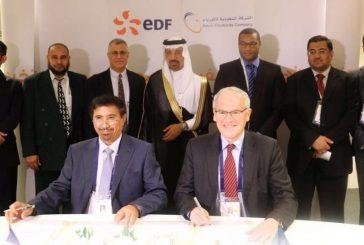 السعودية للكهرباء توقع اتفاقية مع نظيرتها الفرنسية لتأهيل الموظفين الجدد
