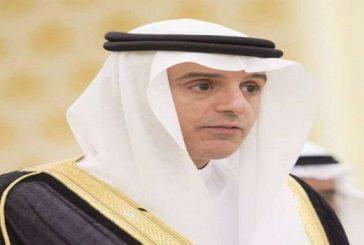 برئاسة الجبير.. اجتماع وزاري خليجي – تركي في الرياض الخميس المقبل