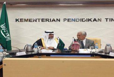 ماليزيا…تخصص 200 مقعداً في الطب والتمريض للطلبة السعوديين