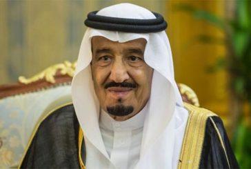 الملك سلمان: لقب خادم الحرمين شرف كبير ومسؤولية عظيمة ويجب العناية بتاريخ مكه وتوثيقه