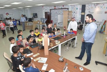 طلاب المدارس يشاركون في الورش العلمية بفعاليات يوم البيئة العربي بالجبيل الصناعية