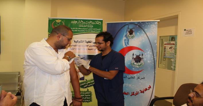 الصحة تطلق حملة تطعيم ضد الإنفلونزا الموسمية