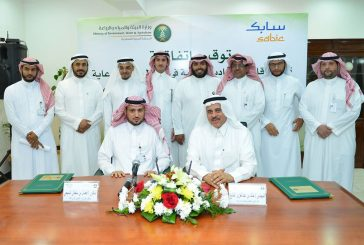 سابك توقع اتفاقية مع وزارة البيئة والمياه والزراعة لتسيير قافلة إرشادية في مجال إنتاج ورعاية النخيل