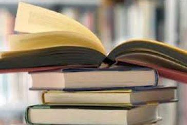 سحب كتاب مدرسي وصف مقاومة الفلسطينيين للاحتلال بالإرهاب بالمدارس العالمية