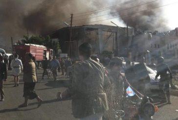 التحالف العربي :  لم ننفِّذ أية عمليات جوية مكان تفجير صنعاء