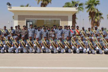 كلية الملك فهد الأمنية والمركز الوطني للعمليات الأمنية يحتفلون بدفعه جديدة من الخريجين
