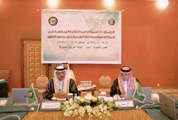 الطريف :التهديدات التي تواجه الحياة الفطرية في الخليج تتطلب تعزيز العمل المشترك المنع الاستغلال الجائر لها
