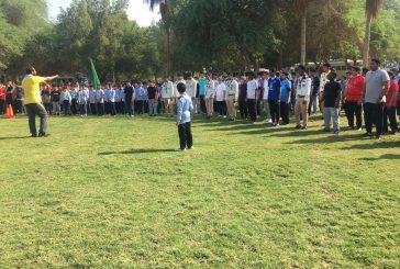 حفل القبول الكشفي بمحافظة #الجبيل