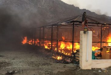 الدفاع المدني يسيطر على حريق بأحد مقاهي المخواة