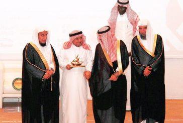 شركة الصحراء للبتروكيماويات ترعى حفل تخريج الدفعة 13 من حفظة كتاب الله بالجبيل