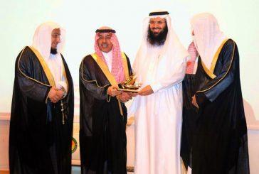 التصنيع ترعى حفل الجمعية الخيرية لتحفيظ القرآن الكريم بمدينة الجبيل