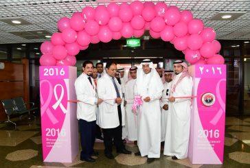 تدشين فعاليات التوعية بسرطان الثدي بمدينة الجبيل الصناعية