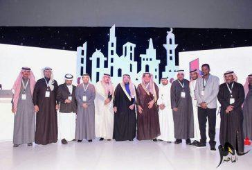 أمير القصيم يفتتح أعمال المعرض السعودي الثاني للعقار والبناء والأثاث والديكور
