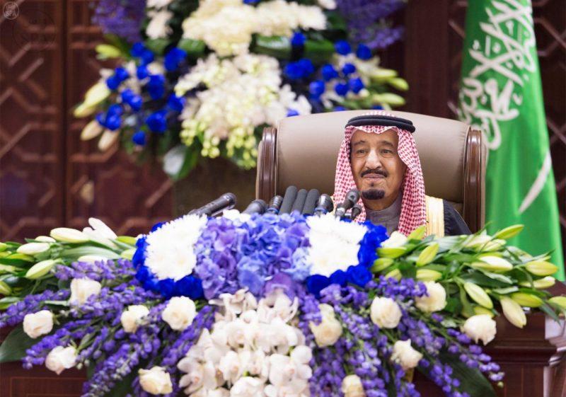 15 ربيع الأول..خادم الحرمين يلقي الخطاب الملكي بمجلس الشورى