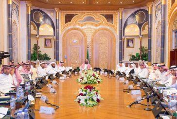 رئاسة ولي ولي العهد مجلس الشؤون الاقتصادية والتنموية يناقش عدداً من الموضوعات ويتخذ التوصيات تجاهها