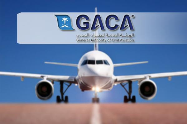 هيئة الطيران المدني تعلن عن وظائف شاغرة بعدد من مطارات المملكة