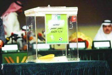 إعلان قائمة المرشحين النهائية لانتخابات رئاسة اتحاد الكرة