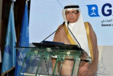 رئيس الطيران المدني: لا تراخيص جديدة بالمملكة وسندعم الحالية أسوة بـ «السعودية»