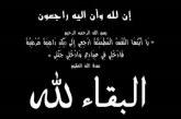 """الشاعر عبدالله المعزي يرثي """"علي بن محمد البوعينين""""بأبيات"""