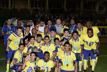 النصر بطلاً لكأس الاتحاد السعودي للناشئين