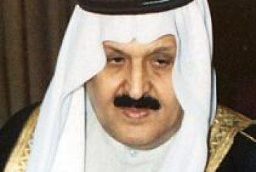 وفاة الأمير تركي بن عبد العزيز