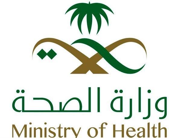 الصحة تبدأ بعد غد الأحد حملة لتطعيم طلاب المدارس