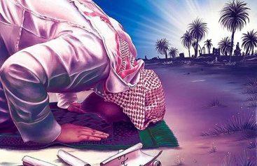الصلاة ..