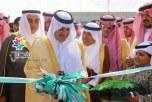 بالصور.. #أمير_الشرقية يُدشن حديقة السلام في الجبيل