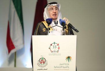 الحقباني: نعمل على تحقيق رؤية خادم الحرمين الشريفين لتعزيز العمل الخليجي المشترك