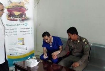 مركز صحي الدلم يكثف جولات التوعية بمرض السكري بزيارات ميدانية