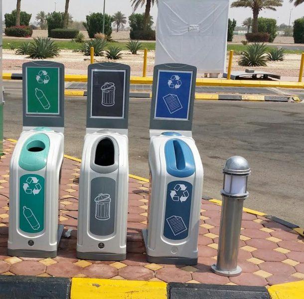 محطات وقود نموذجية وصديقة للبيئة بمدينة ينبع الصناعية