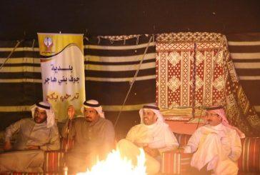 القهوة العربية وشبة النار بمخيم بلدية جوف بني هاجر سفاري بقيق