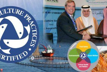"""""""الفضلي"""" يرعى منتدى """"متطلبات التحالف الدولي لأفضل ممارسات الاستزراع المائي في السعودية"""""""