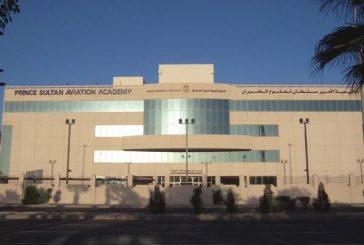 ارتفاع المعدلات التدريبية بأكاديمية الأمير سلطان لعلوم الطيران