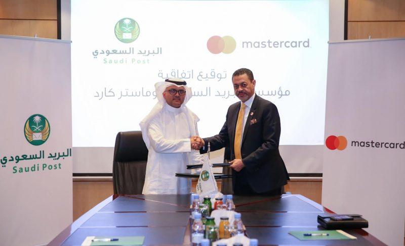 اتفاقية بين البريد السعودي وماستركارد لإتاحة قبول البطاقات المصرفية للعملاء المتاجر عبر الإنترنت
