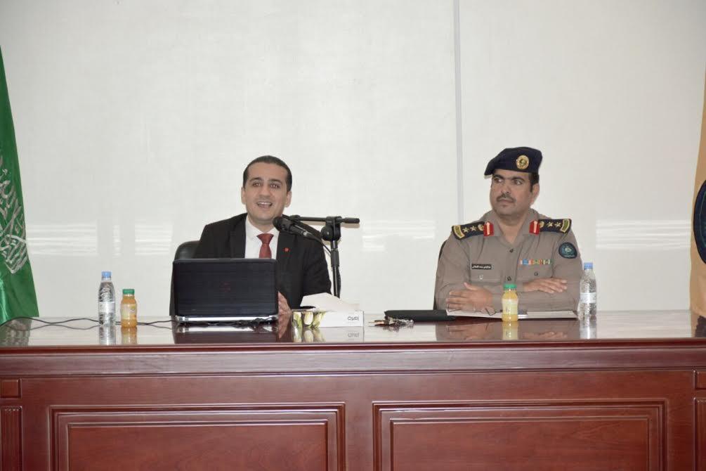 التطوير والتنظيم الإداري .. محاضرة لـ 300 من منسوبي الدفاع المدني في الدمام