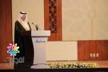 الأمير سعود بن نايف يفتتح مؤتمر سابك الفني والمعرض المصاحب بالجبيل الصناعية