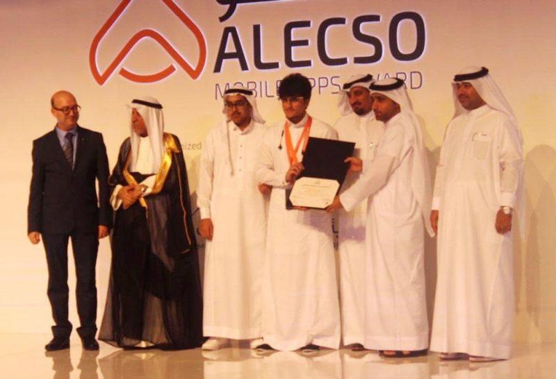 طلاب مدارس الهيئة الملكية بينبع يحصدون جائزة الألكسو للتطبيقات الجوالة