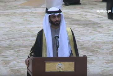 شاهد.. قصيدة حمود المري في حفل عشاء أمير الكويت للملك سلمان