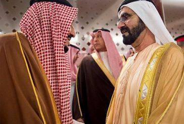 خادم الحرمين الشريفين يصل إلى إمارة دبي