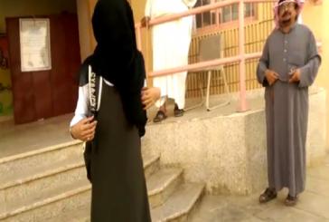 """التحقيق في""""مقطع مديرة تخرج الطالبات بدون عباءة"""" بصبيا"""