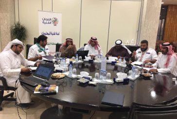 بدء أعمال اجتماع لجنة تقنية المعلومات الكشفية في الدمام