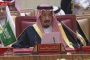 الملك سلمان بالقمة الخليجية: الإرهاب والطائفية يهددان المنطقة