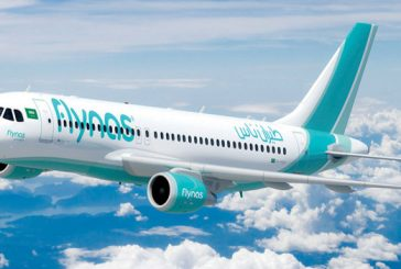 """طيران """"ناس"""" تشتري 60 طائرة """"إيرباص"""" بـ 32 مليار ريال"""