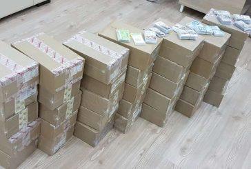 الإطاحة بوافد عربي متهم بسرقة 35 ألف بطاقة اتصال بالقصيم