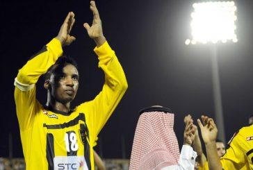 رسميا: إيقاف اللاعب محمد نور 4 سنوات