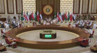 القمة الخليجية تستنكر تدخلات إيران في دول المنطقة