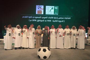 #عادل_عزت رئيساً للاتحاد السعودي لكرة القدم خلفاً لأحمد عيد