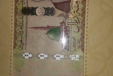 تصاميم وفئات العملات الجديدة