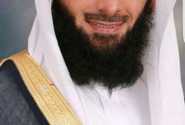 منظمة التعاون الإسلامي تكرم أوقاف الراجحي بجائزة المؤسسة الوقفية المتميزة بالدول الإسلامية